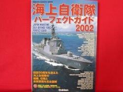 JAPAN Maritime Self Defense Force perfect guide book 2002 / JMSDF