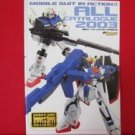 Gundam MSIA Mobile Suit in Action catalog 2003
