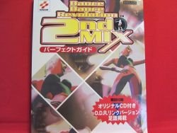 Dance Dance Revolution 2nd Mix perfect guide book DC Arcade