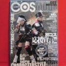 COSMODE #021 05/2008 Japanese Costume Cosplay Magazine