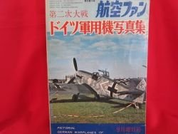 'Koku-Fan' 09/1976 WWII Germany aircraft photo collection book