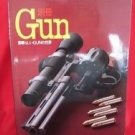 'Gun Extra #1' Pistol Rifle Shot gun encyclopedia book