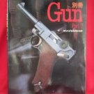 'Gun Extra #2' Pistol Rifle Shot gun encyclopedia book