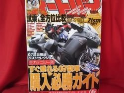 'Motorcycle magazine' Jun/2007 Silent technology