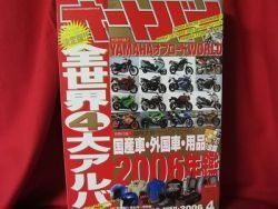 'Motorcycle magazine' Apr/2006 100 best motorcycle