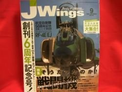 'JWING #73' Japanese Aircraft Air Force book /military