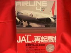 AIRLINE' #370 04/2010 Japanese airplane magazine