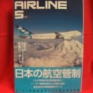 AIRLINE' #371 05/2010 Japanese airplane magazine