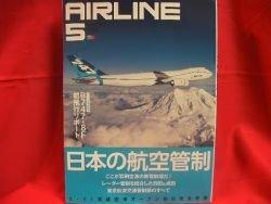 AIRLINE' #371 05/2010 Japanese airplane magazine