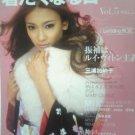 'Kitakunaru Hi' #5 Japanese Kimono Furisode Obi book for Young