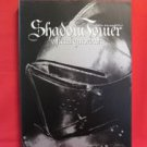 Shadow Tower official guide book / Playstation, PS1