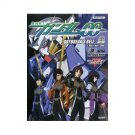 Gundam 00 OP ED Piano Sheet Music Book