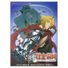 Fullmetal Alchemist OP ED Piano Sheet Music Book