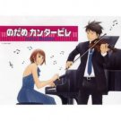 Nodame Cantabile Piano Sheet Music Book [as021]