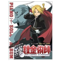 Fullmetal Alchemist Best 35 Piano Sheet Music Collection Book w/poster