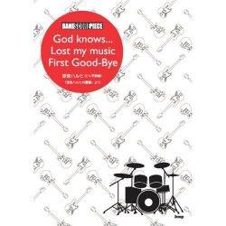 Haruhi Suzumiya Band Score Sheet Music Book