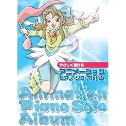 2005 Anime Manga Best 36 Piano Sheet Music Book / Howl's Moving Castle, sailer moon, Yakitate J