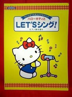"Sanrio Hello Kitty  ""Let's sing"" Piano Sheet Music Book [as018]"