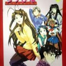 Love Hina Piano Best 17 Sheet Music Book [as017]