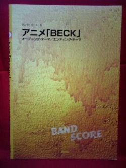 Anime BECK Band Score Sheet Music Book/ hit in the USA,  my world down [as026]