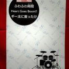 K-On Keion 3 Band Score Sheet Music Book
