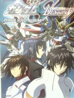 Gundam SEED Destiny 51 Piano Sheet Music Collection Book