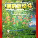 Dawn of Mana (Seiken Densetsu 4) Piano Sheet Music Collection Book / PS2