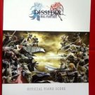 Dissidia Final Fantasy Piano Sheet Music Book / PSP