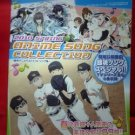 Anime Manga Sheet Music Collection Book 2010 / Gintama, Hakuouki, Kaichou wa Maid-sama etc. [as015]