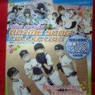 Anime Manga Sheet Music Collection Book 2010 / Gintama, Hakuouki, Kaichou wa Maid-sama etc. [as015]