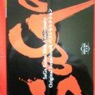 Square-enix SaGa series Best 37 Piano Sheet Music Book / Romancing saga, Unlimited Saga etc