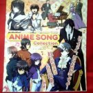Anime Manga Sheet Music Collection Book 2009 / Kuroshitsuji, ToraDora, Junjou Romantica etc. [as001]
