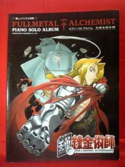 Fullmetal Alchemist 76 Piano Sheet Music Collection Book