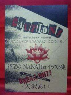ANIME NANA 1st illustration art book / Ai Yazawa
