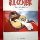 Studio Ghibli Porco Rosso Piano Sheet Music Collection Book
