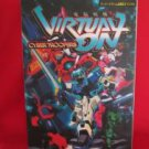 Virtual On Cyber Troopers perfect guide book / SEGA Saturn, SS