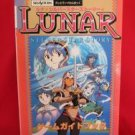 Lunar Silver Star Story strategy guide book / SEGA Saturn, SS