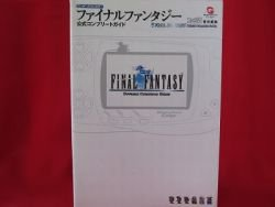 Final Fantasy I 1 strategy guide book