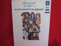 Sentimental Graffiti official guide book / SEGA Saturn, SS