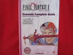 Final Fantasy II 2 dramatic complete guide book / Japan