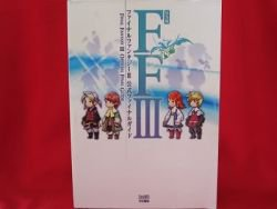 Final Fantasy III 3 official guide book / Nintendo DS