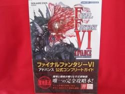 Final Fantasy VI 6 official complete guide book / GAME BOY ADVANCE, GBA