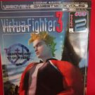 Virtua Fighter 3 complete guide book #2 / Dream cast, DC
