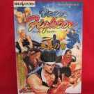 Virtua Fighter strategy guide book / SEGA Saturn, SS