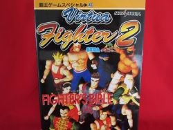 Virtua Fighter 2 fighter's bible book / SEGA Saturn, SS
