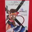 Final Fantasy X-2 official guide book #2 / Playstation 2, PS2