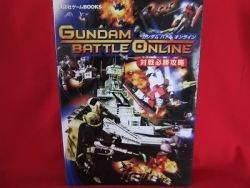 Gundam Battle Online strategy guide book / Dream cast, DC