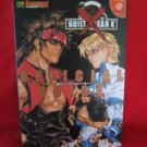 GUILTY GEAR X official guide book / Dream cast,DC