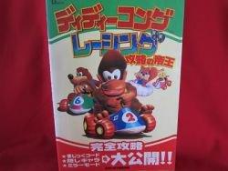 Diddy Kong Racing complete guide book / NINTENDO 64, N64