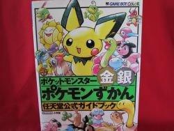 Pokemon Gold Silver monster encyclopedia art book / GAME BOY, GB